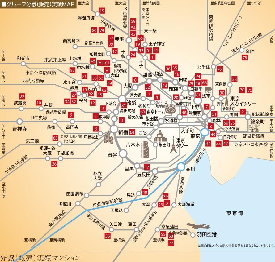 jisseki_map